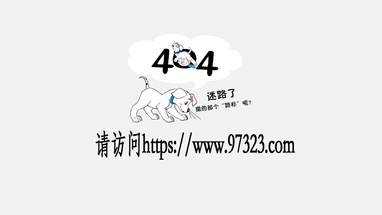 马经通天报(另版)